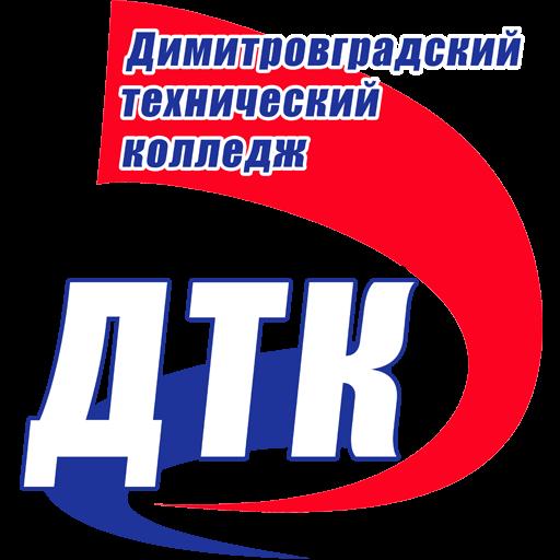 Автошкола ДТК